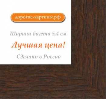 Рама №1096 30x30 см Коричневая