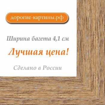Рама №1110 50x100 см Серо-коричневая