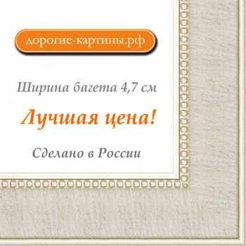 Рама №1132 60x80 см (А1) Светлая