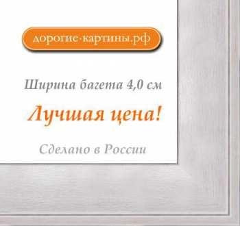 Рама №1153 30x30см Серебряная