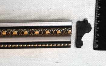 Рама №317 30x45см (А3) Серебряная. Фоторамки. Рамы для картин.
