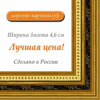 Рама №507 40x40см Золото. Фоторамки. Рамы для картин.