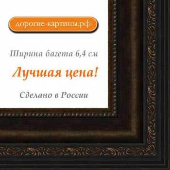 Рама №7111 50x70см Темно-коричневая