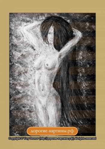 Девушка с красными волосами (фрагмент III)