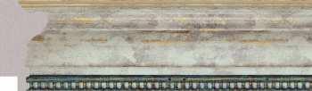Рама №790 21х30 см (А4) Светлый. Фоторамки. Рамы для картин.