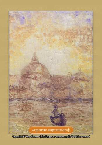 Репродукция Картины Утро в Венеции (фрагмент I). Репродукции Картин. Постеры.