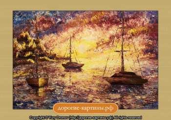 Репродукция Картины Яхты на закате. Репродукции Картин. Постеры.