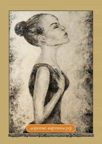Девушка в черном платье (фрагмент I)