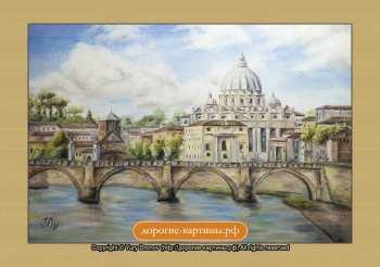 Репродукция Картины Рим. Мост через Тибр. Репродукции Картин. Постеры.