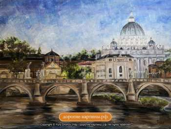 Картина Вечерний Рим. Авторские Картины. Дорогие Подарки.