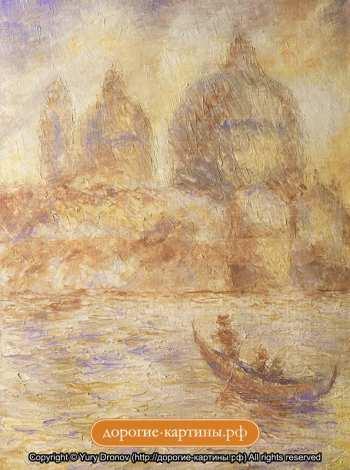Венеция. Рассвет