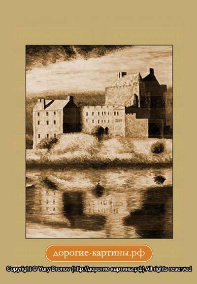 Репродукция Картины Замок мечты II (фрагмент I). Репродукции Картин. Постеры.