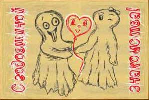 Стихи на годовщину знакомства любимому 3 года вместе 5