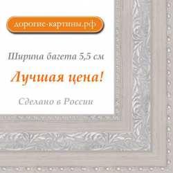 Рама №1115 100x100 см Белая