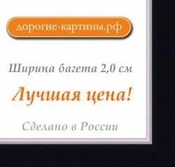 Рама №1147 30x30см Черная