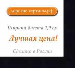 Рама №1157 30x30 см Черная