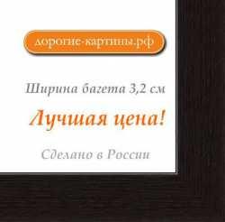 Рама №1165 100x100 см Венге