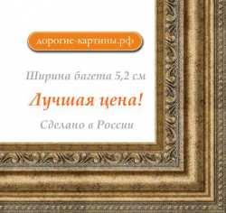 Рама №1170 30x30 см Золотая