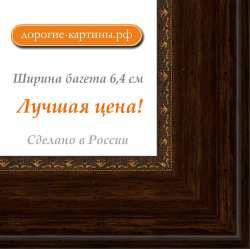 Рама №253 50x60см Темно-коричневая