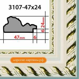Фоторамка 21х30см (А4) Белая