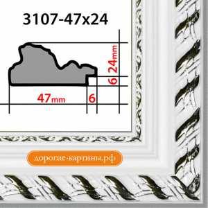 Рама 30х40см (А3) Белая. Дерево