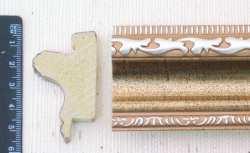 Рама №538 30x40см (А3) Золото