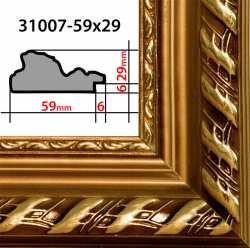 Рама 40х60см (А2) Золото. Дерево. Картина. Холст. Мосло.