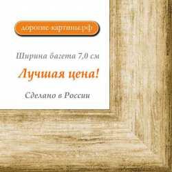 Рама №7107 100x100см Серебряная