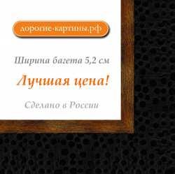Рама №750 21х30см (А4) Черная