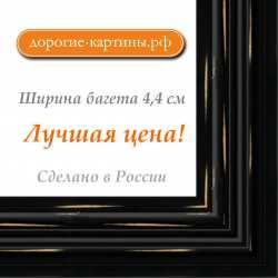 Рама №771 50x100 см Черная