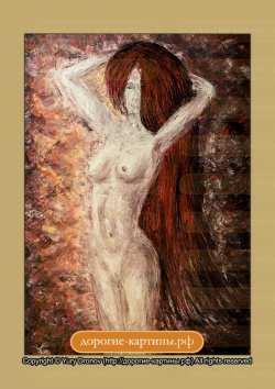 Девушка с красными волосами. Картина. Холст. Мосло.
