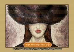 Девушка в шляпе (фрагмент I). Картина. Холст. Мосло.