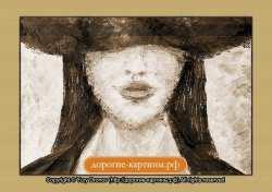 Девушка в шляпе (фрагмент II)