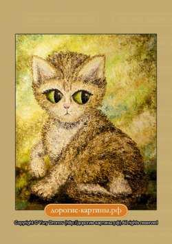 Маленький котенок. Картина. Холст. Мосло.