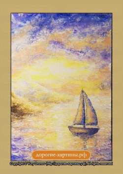 Берег в лучах солнца (фрагмент II). Картина. Холст. Мосло.