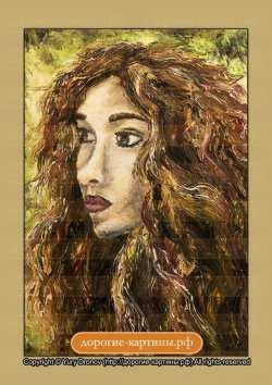 Девушка с кудрявыми волосами (фрагмент II)