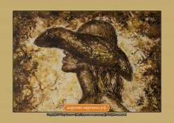 Девушка в лучах утреннего солнца (фрагмент II)