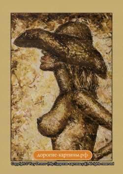 Девушка в лучах утреннего солнца (фрагмент I)