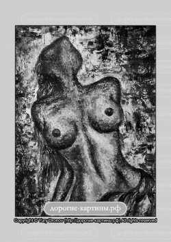 Обнаженная девушка (фрагмент II)