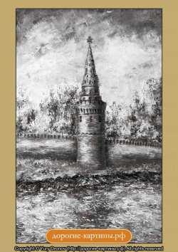 Москва. Водовзводная башня Кремля (фрагмент I)