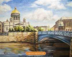 Санкт-Петербург. Синий мост