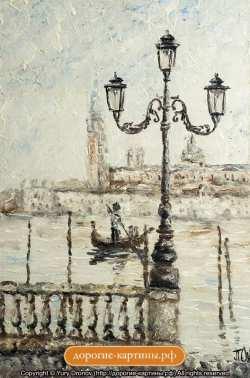 Дождь в Венеции