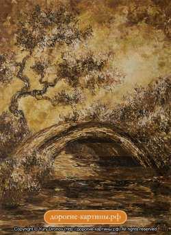 Мостик через реку