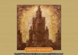 Высотки Москвы II