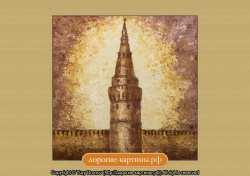 Башни Кремля IV