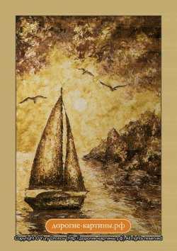 На закате. Парусная лодка. Картина. Холст. Мосло.