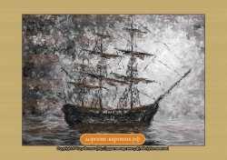 В море на закате (фрагмент I). Картина. Холст. Мосло.