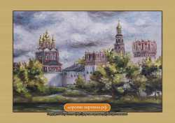 Новодевичий монастырь (фрагмент II)