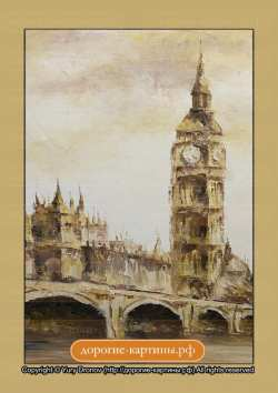 Лондон. Вид с Темзы (фрагмент I)