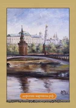 Москва. Кремль (фрагмент I)